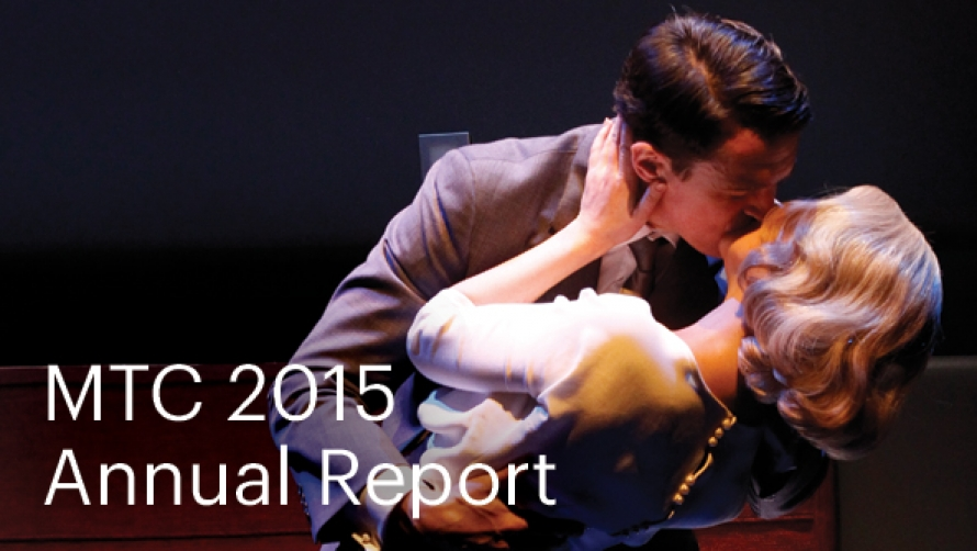 MTC 2015 Annual Report