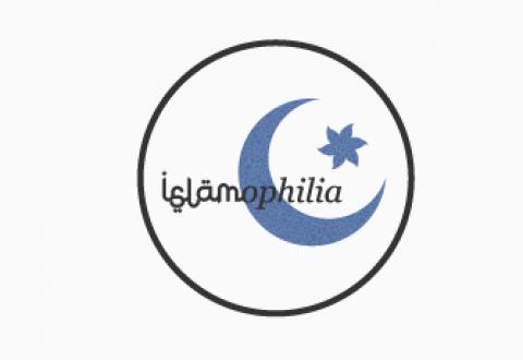 IslamophiliaLogo480.230.png