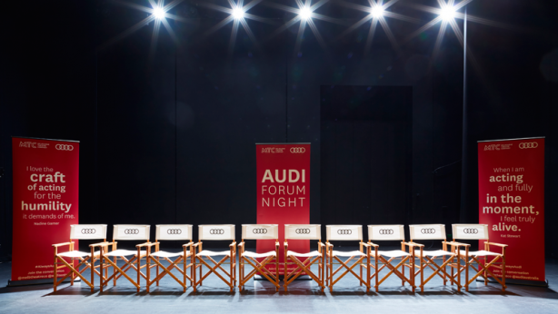 Audi Forum Night