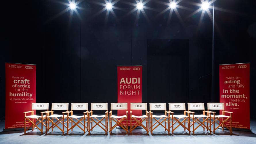 Audi Forum Night