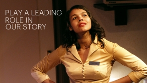Play a leading role in our story