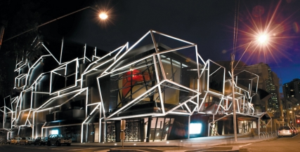 Southbank Theatre